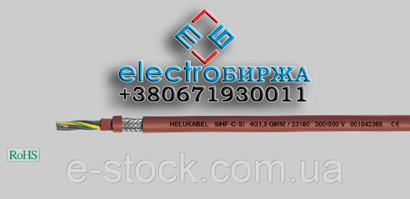 Силиконовый экранированный кабель SiHF-C-Si