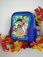 Детский рюкзак для мальчика Бейблейд 30*30*12 см