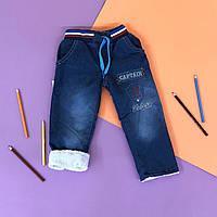Утепленные джинсы на резинке на мальчика на 1 год