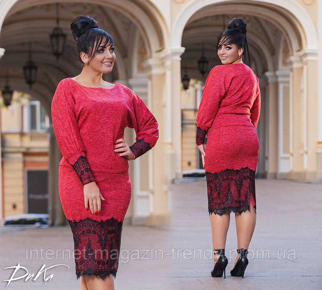 Стильный костюм батал,джемпер +юбка декорированы гипюром(2 цвета) А4685С41146