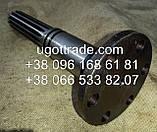 Вал ПВМ Т-40 Т40А-2302144, фото 3
