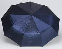 Автоматический женский зонт AVK 121-5 синий антиветер