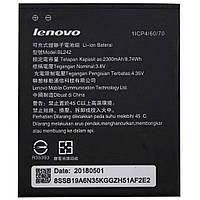 Аккумулятор Lenovo BL242 2300 mAh
