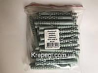 Дюбель Обрий КПР - 8х80 (50 штук в упаковке)