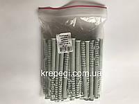Дюбель Обрий КПР - 8х120 (50 штук в упаковке)