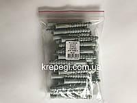 Дюбель Обрий КПР - 10х80 (50 штук в упаковке)