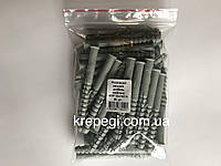 Дюбель Обрий КПР - 10х100 (50 штук в упаковке)