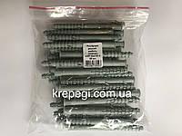 Дюбель Обрий КПР - 10х115 (50 штук в упаковке)