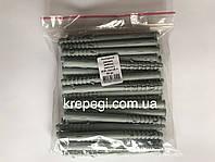Дюбель Обрий КПР - 10х135 (50 штук в упаковке)