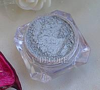 Перламутр Платиновый (№67); 100 грамм