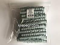Дюбель Обрий КПР - 12х100 (50 штук в упаковке)