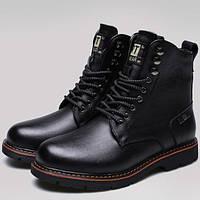 Мужские ботинки. Модель 18166, фото 2