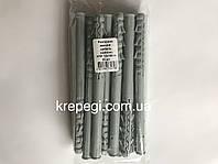 Дюбель Обрий КПР - 12х180 (20 штук в упаковке)