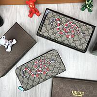 Кошелек Gucci GG принт бежевый клатч с круговой молнией мужской женский портмоне с змеей эко-кожа Гучи реплика, фото 1
