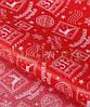 Декоративная новогодняя бумага для упаковки подарков