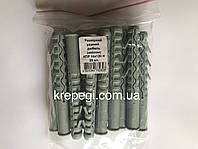 Дюбель Обрий КПР - 14х120 (20 штук в упаковке)
