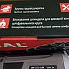 Машина углошлифовальная ARSENAL УШМ-125/1100, фото 2