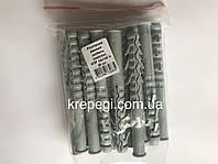 Дюбель Обрій КПР - 14х140 (20 штук в упаковці)