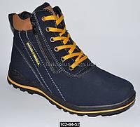 Зимние ботинки для мальчика, 36 размер (23.5 см), подростковые утепленные кроссовки