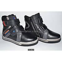 Кожаные зимние ботинки для мальчика, на меху, 36 размер (23 см)
