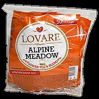 """Чай LOVARE на основе травяного """"Альпийские травы"""" 50п*2г, 9шт/ящ"""