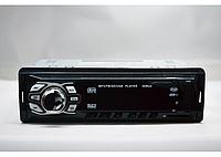 Автомагнитола MP3 630U ISO, Магнитола 1DIN в авто, Автомагнитола с подсветкой и пультом ДУ, Магнитофон в авто