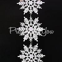 Декор Гирлянда из снежинок, 180 см.