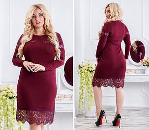 Интересное трикотажное женское платье Бордовое. (3 цвета) Р-ры: 48-54. (138)963. , фото 2