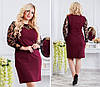 Роскошное женское платье с сеточкой Бордовое. (2 цвета) Р-ры: 48-54. (138)944.