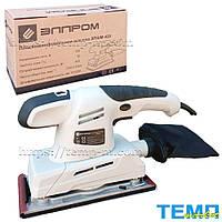 Плоскошлифовальная машина Элпром ЭПШМ-420