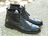 Мужские броги черные высокие 084.1, фото 1