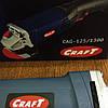 Машина углошлифовальная CRAFT CAG-125/1300, фото 4