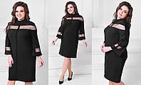 Платье БАТАЛ  вставка сетка  757026
