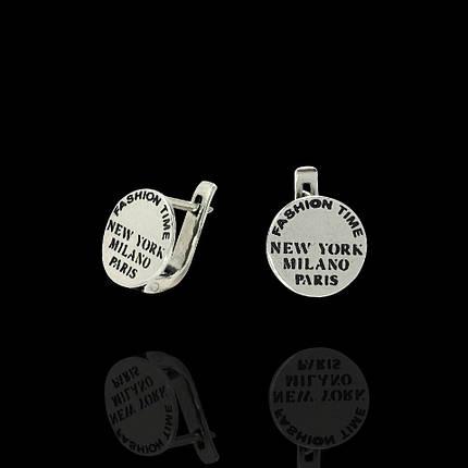 Серебряные серьги Fashion Time, фото 2