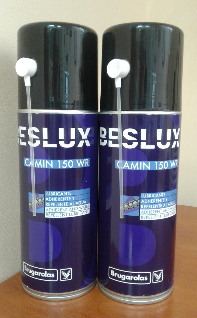 BESLUX CAMIN 150 WR  (аэрозоль 520 мл) масло для смазки цепей и других механизмов