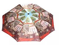 Женский зонт автомат AVK 178-10 разноцветный антиветер