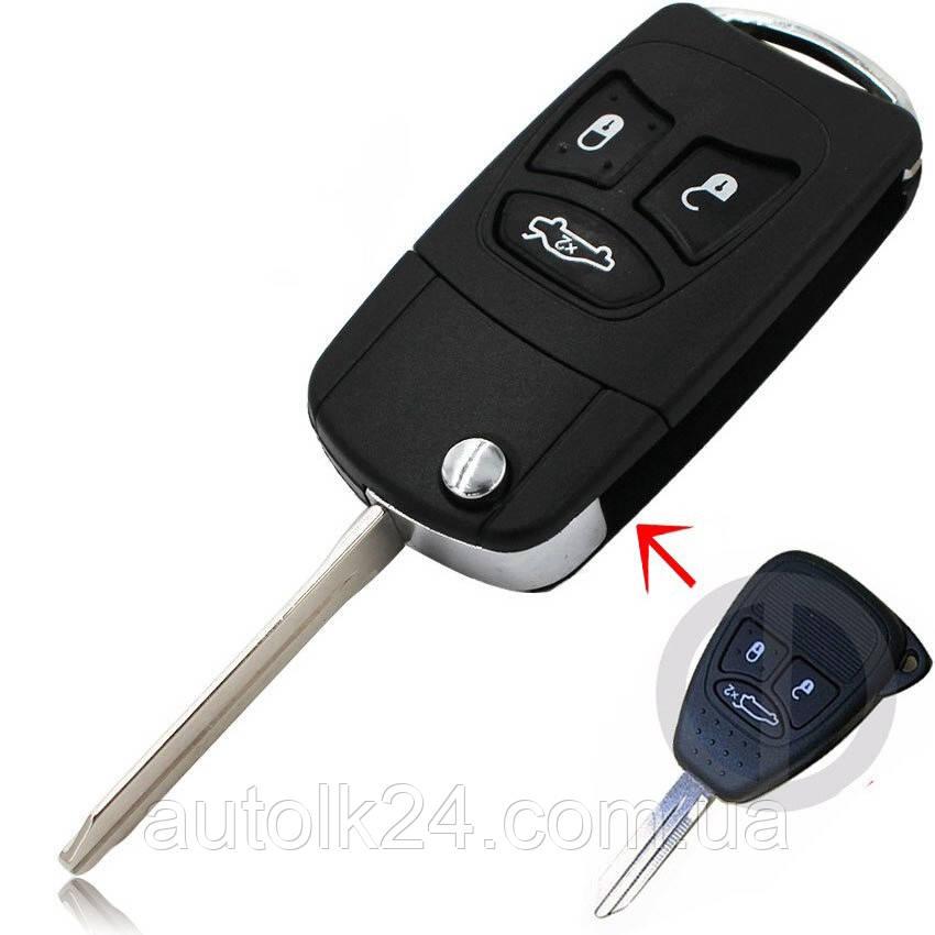Корпус выкидного ключа JEEP лезвие Н160, 3 кнопки (для переделки)