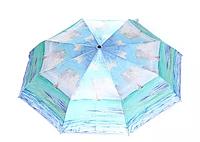 Женский автоматический зонт AVK 178-11 разноцветный антиветер
