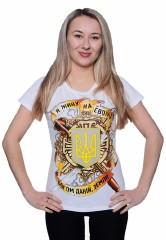 Жіноча футболка Я живу на своїй богом даній землі біла