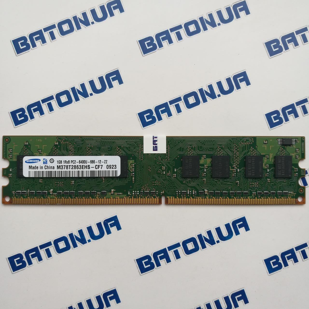 Оперативная память Samsung DDR2 1Gb 800MHz PC2 6400U CL6 (M378T2863QZS-CF7) Б/У