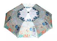 Женский зонт автомат AVK 178-12 разноцветный антиветер