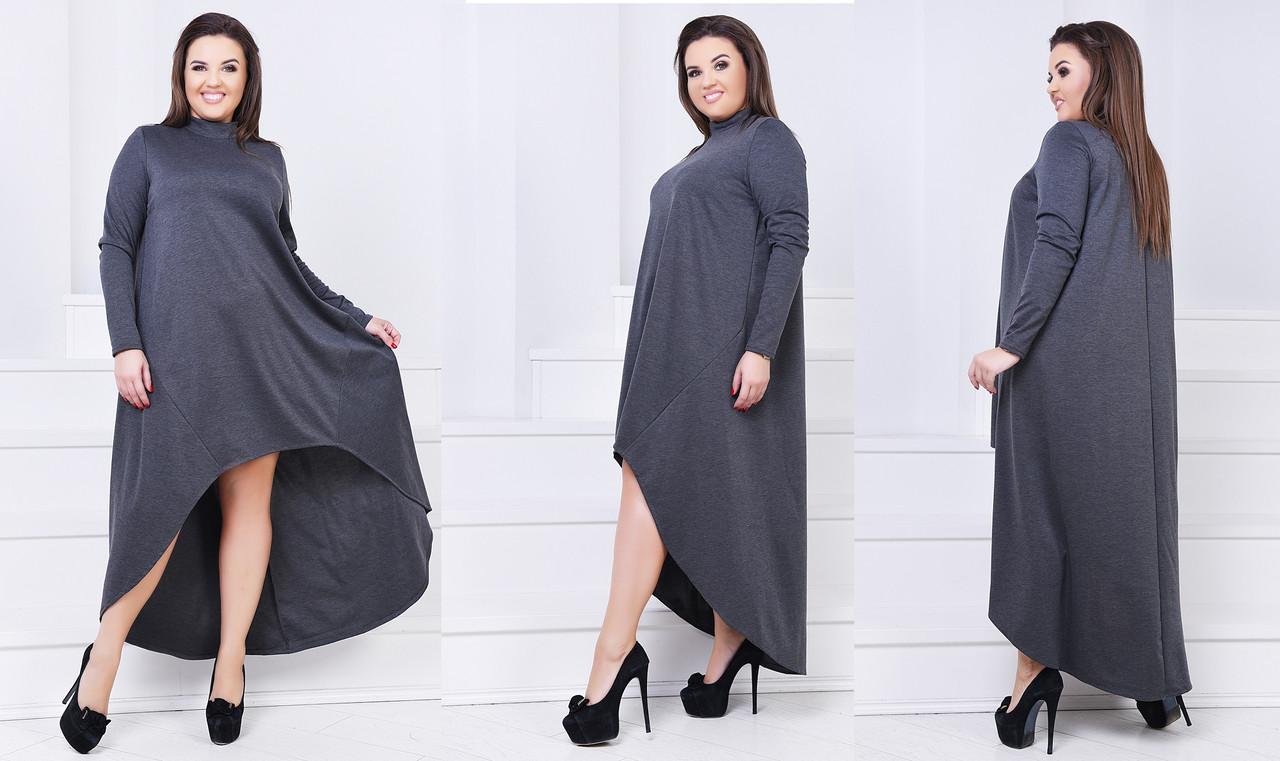 Платье БАТАЛ  сзади удлиненное  757075
