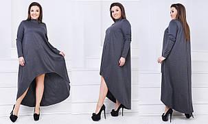 Платье БАТАЛ  сзади удлиненное  757075, фото 2