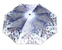 Женский автоматический зонт AVK 178-3 разноцветный антиветер