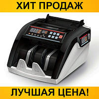 Машинка для счета денег с детектором 5800/206 UV/MG