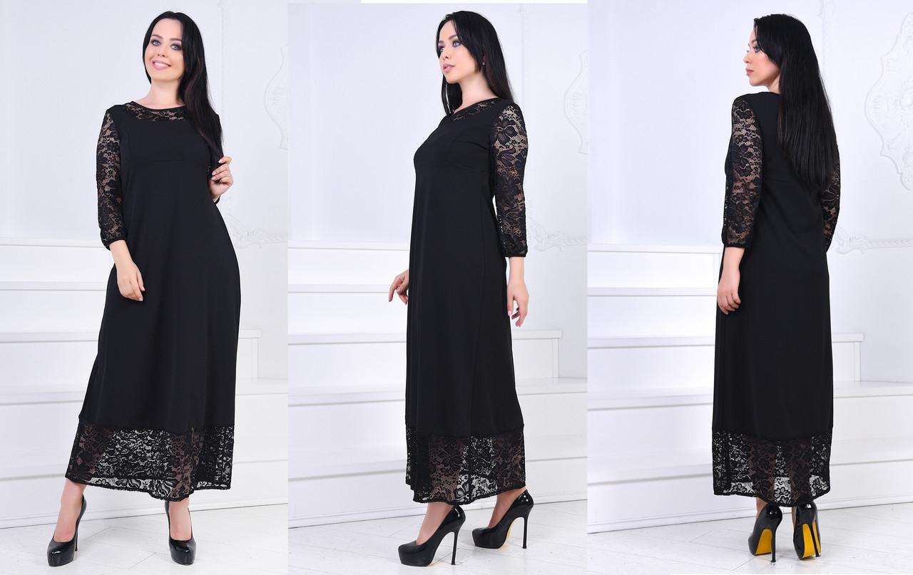 Платье в пол гипюр БАТАЛ  757015