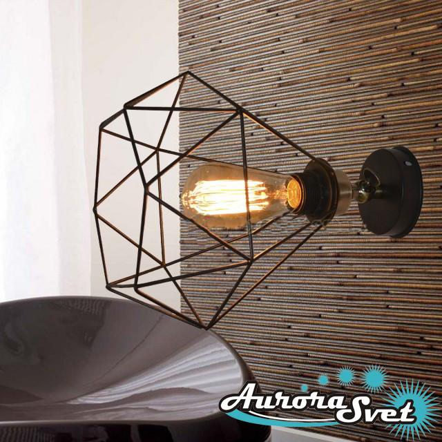 Бра настенная AuroraSvet loft 9900 чёрная.LED светильник бра. Светодиодный светильник бра.