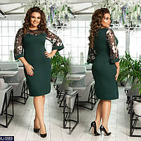 bd518694e9e Женское элегантное платье в категории платья женские в Украине ...
