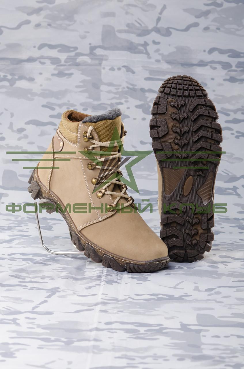 Ботинки зимние Энерджи кожа койот набивной  мех