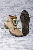 Ботинки зимние Энерджи кожа койот набивной  мех, фото 1